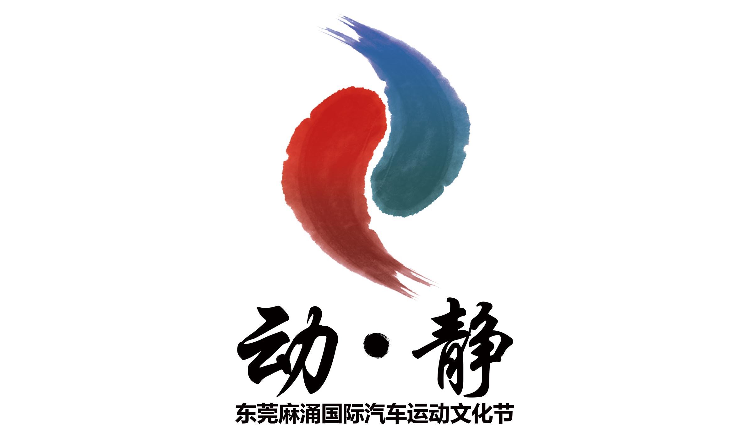 动·静 东莞麻涌国际汽车运动文化节将于5月8日火热来袭