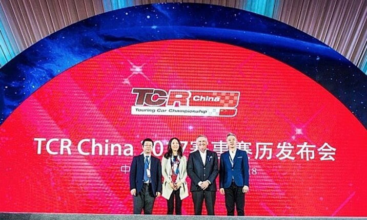 tcr-presentazione-tcr-china-series-2016-presentation-tcr-china-series