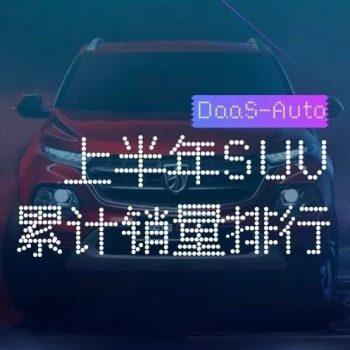 Yichezhi4-1532396422