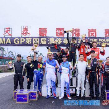 2018第四届SMA GP漂移争霸赛 (18)