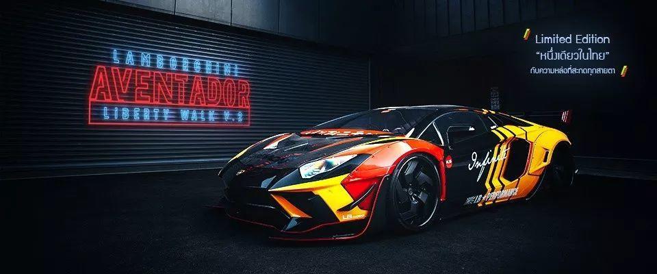 全球限量50套!这辆改装兰博基尼Aventador会是多少人的梦想啊?