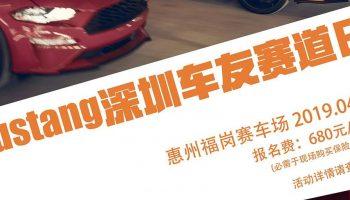 yichezhi4-1555056961