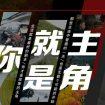 Yichezhi壹车志5-1594110836
